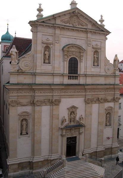 Доминиканская церковь