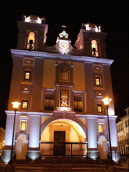 Ангра-ду-Эроижму