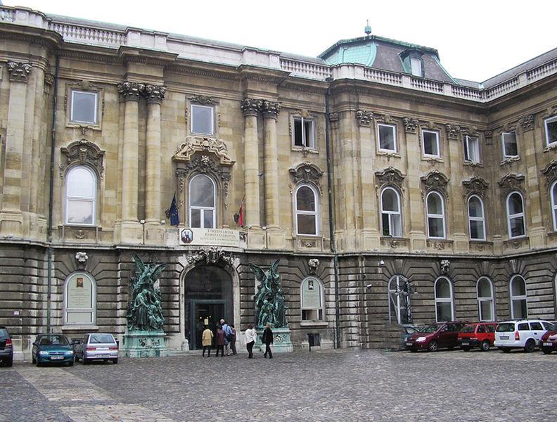 Будапештский исторический музей