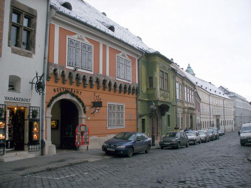 Парламентская улица