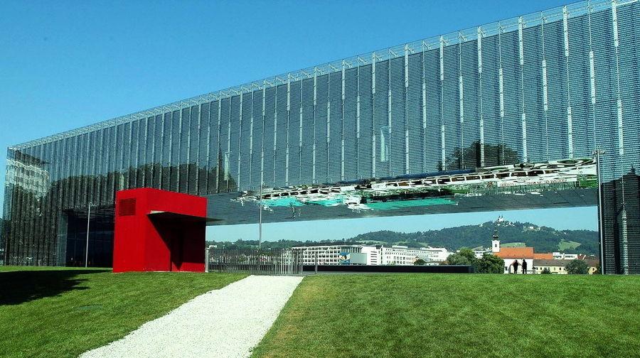 Музей современного искусства «Лентос»
