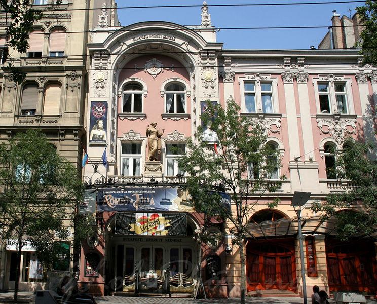 Будапештский театр оперетты