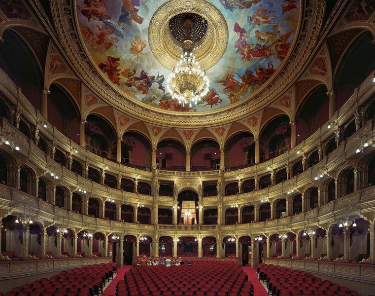 Государственный оперный театр