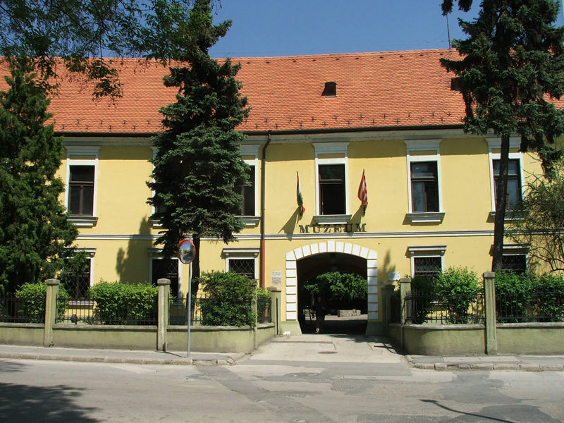Музей Дуная и Нижний Эстергом