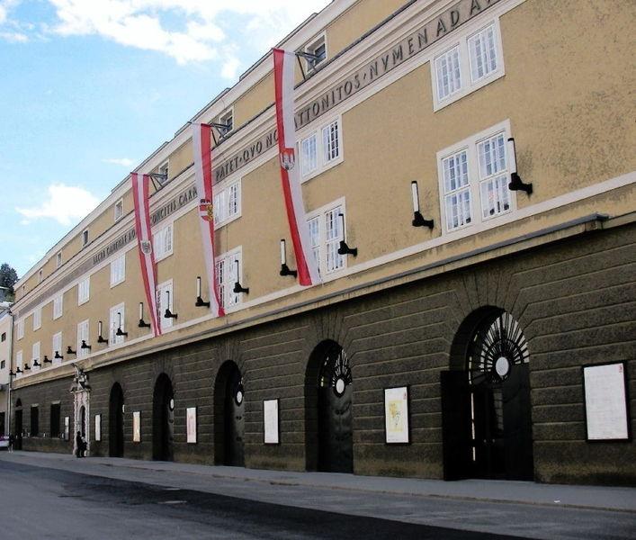 Большой фестивальный театр