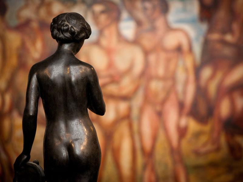 Галерея современного венгерского искусства