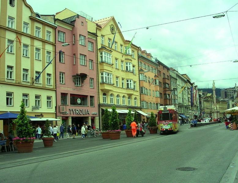 Улица герцога Фридриха