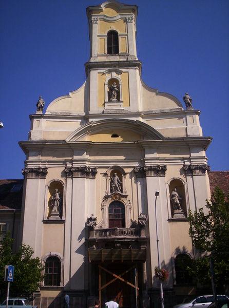 Церковь и школа пиаристов