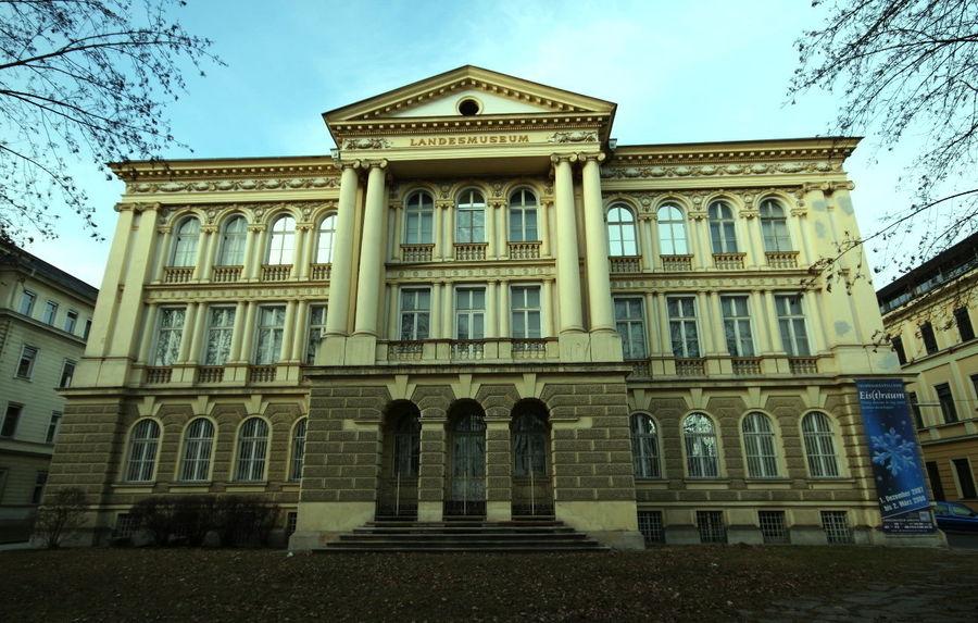 Музей земли Каринтия