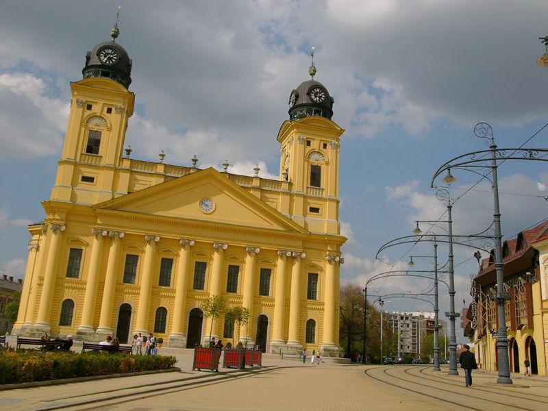 Большая реформистская церковь