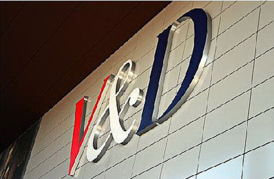 Shopping center V&D – Vroom and Dreesman
