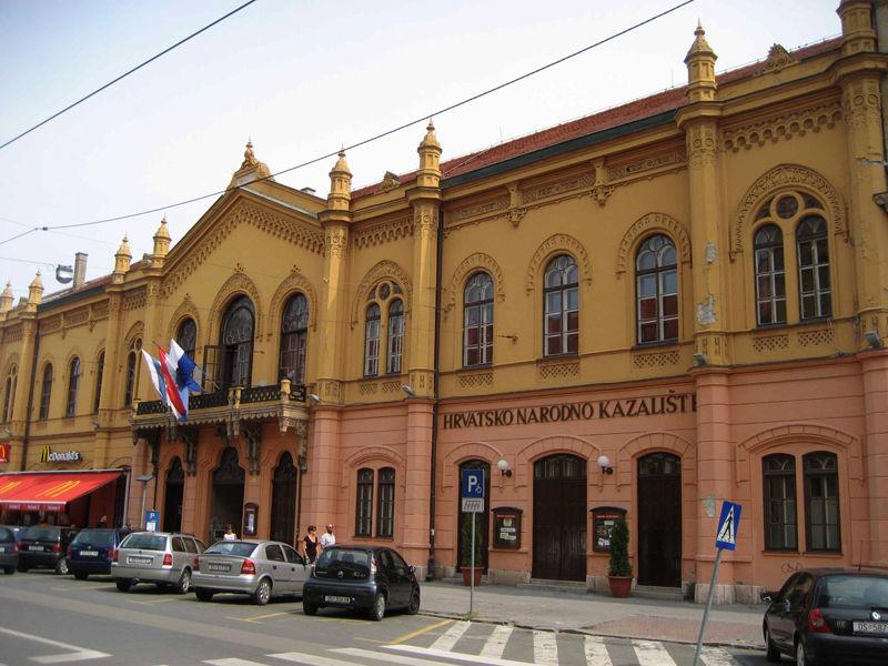 Хорватский национальный театр в Осиеке