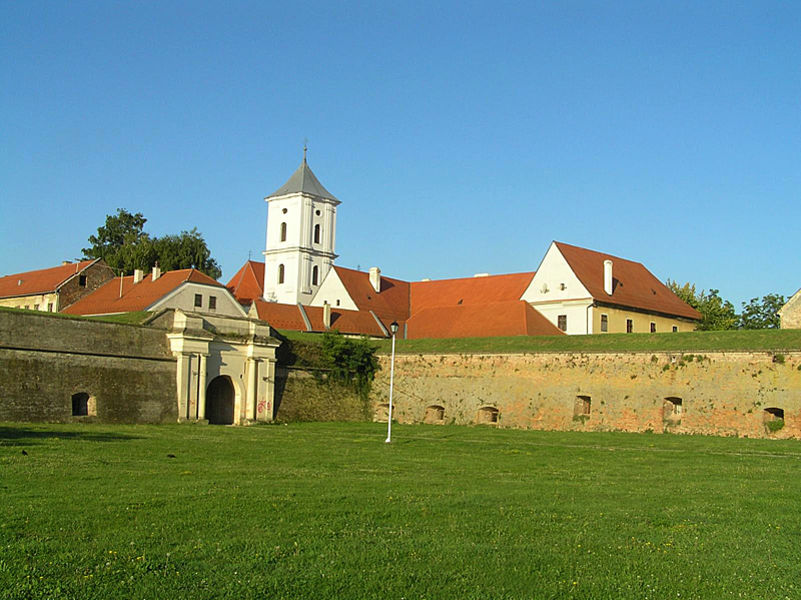 Крепость Осиека