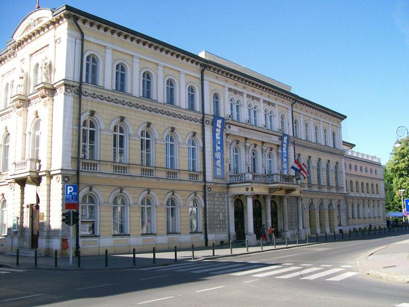 Национальный театр Вараждина