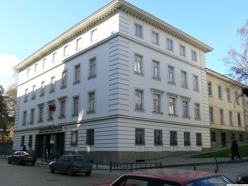 Музей естественной истории в Софии