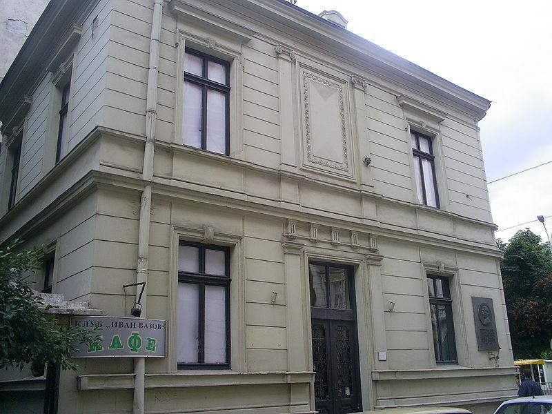 Дом-музей Ивана Вазова