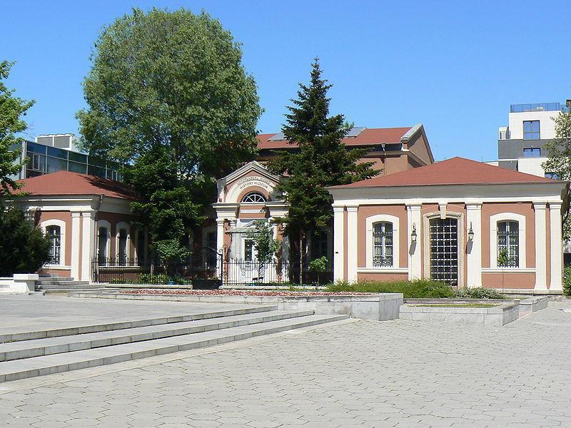 Исторический музей Пловдива