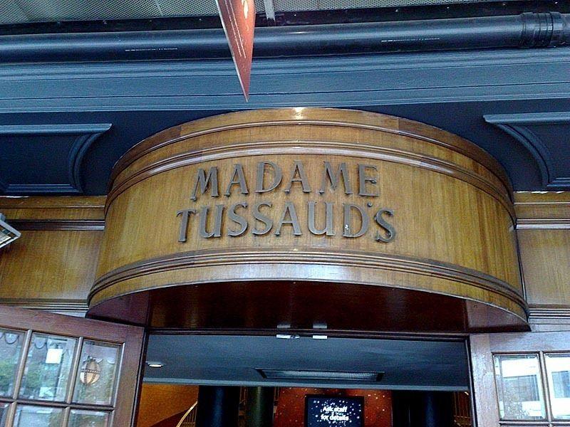 Музей мадам Тюссо и Аудитория