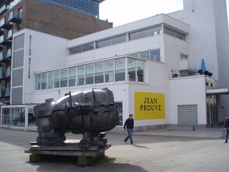 Музей дизайна, Лондон