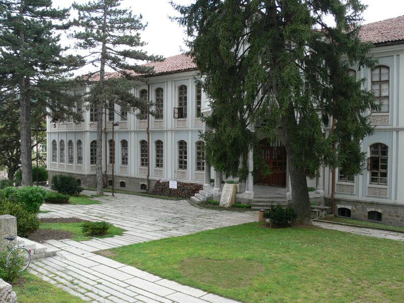 Музей Национального возрождения и Учредительного собрания