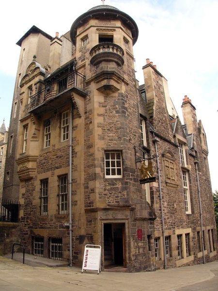 Музей писателей, Эдинбург