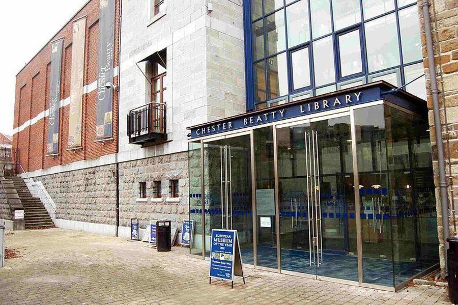 Библиотека Честера Битти и Галерея восточного искусства