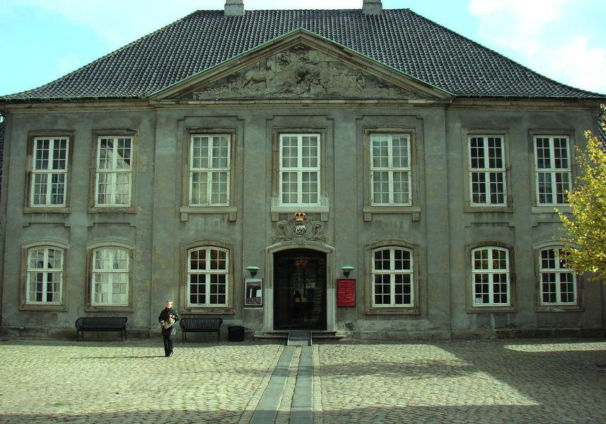Музей искусства и дизайна