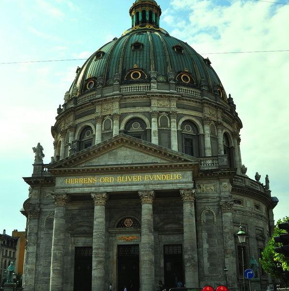 Мраморная церковь — Церковь Фредерика