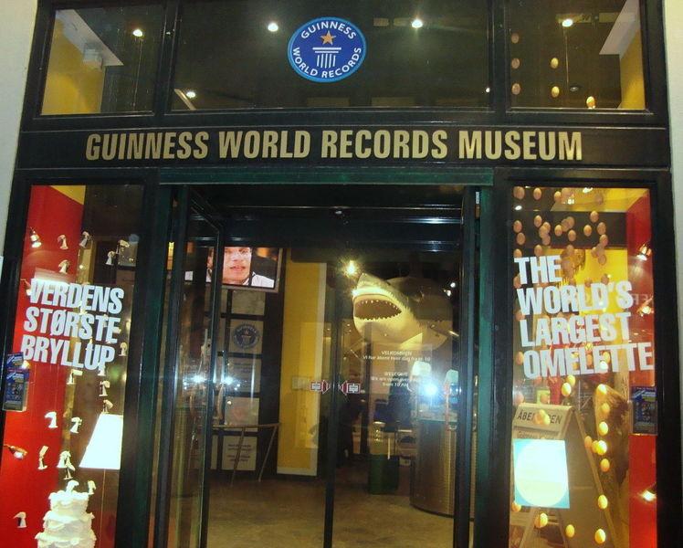 Музей мировых рекордов Гиннеса