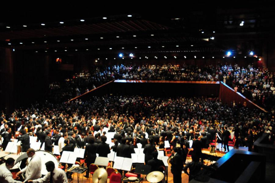 Концертный зал Осло