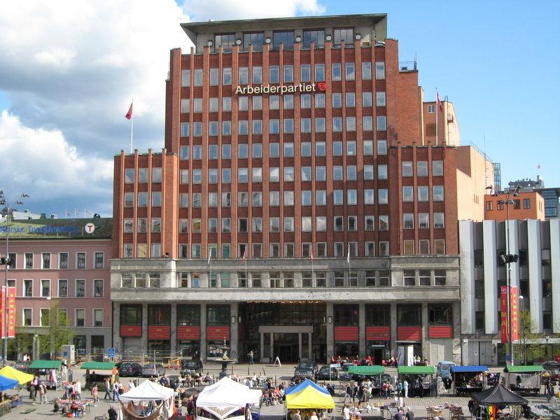 Новый театр Осло