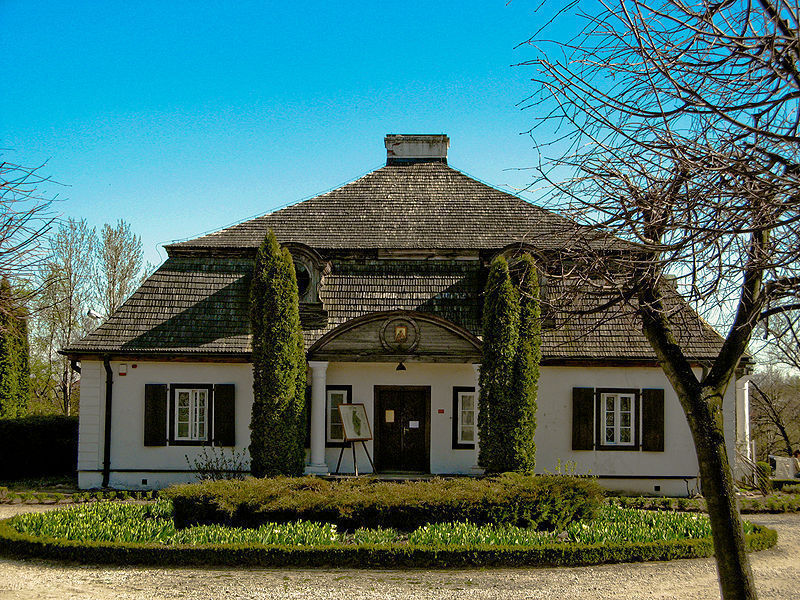 Люблинский музей села