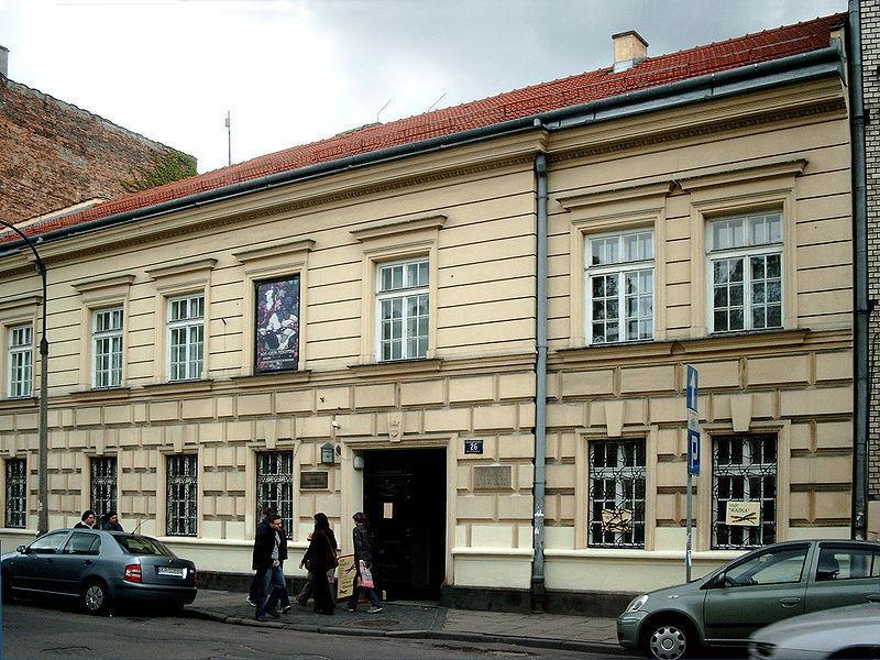 Музей Юзефа Мехоффера