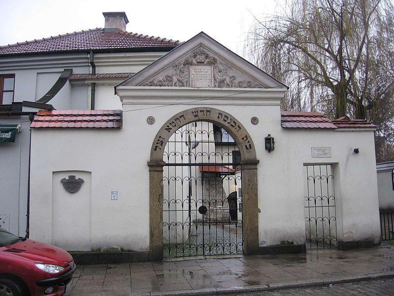 Кладбище и синагога Ремуха