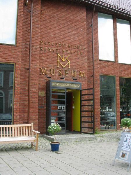 Музей декоративно-прикладного искусства Нуренфьелля