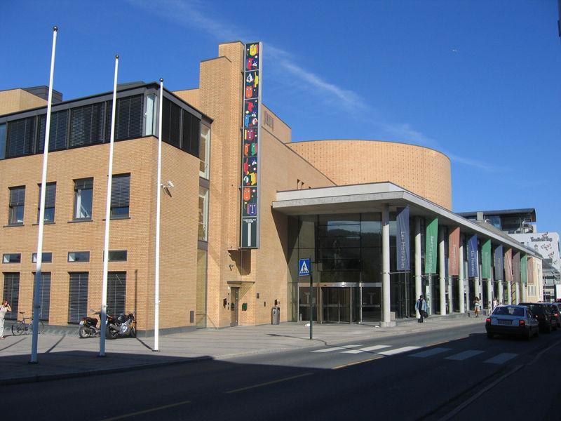 Трённелагский театр