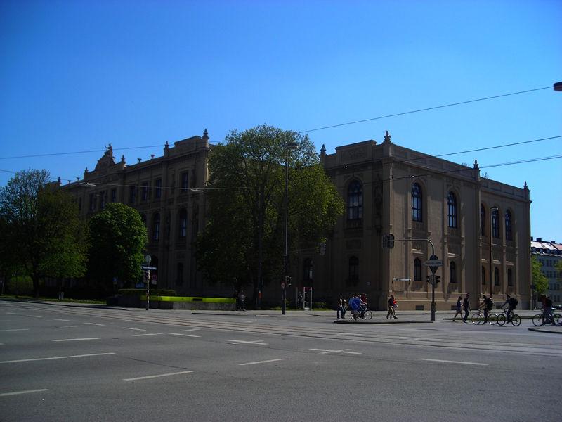 Государственный музей этнографии