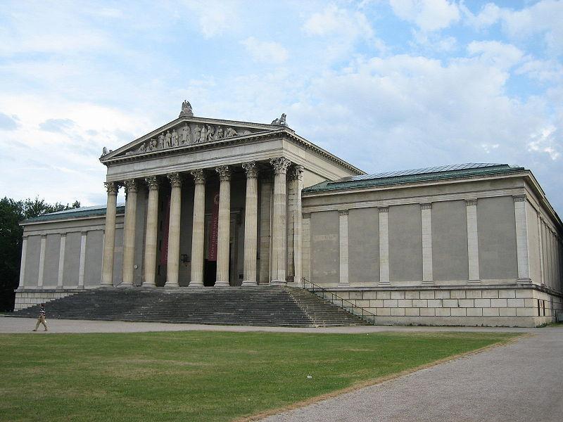 Национальная коллекция античного искусства