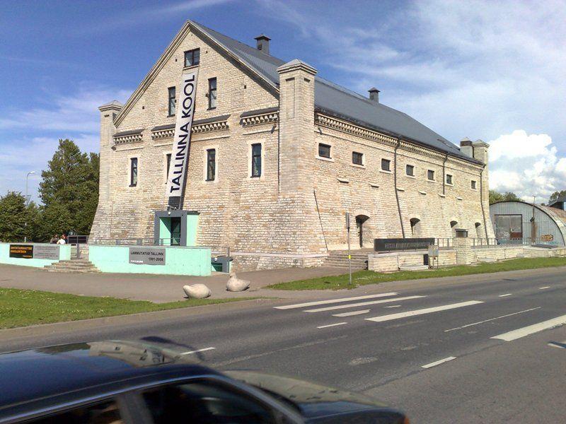 Музей эстонской архитектуры