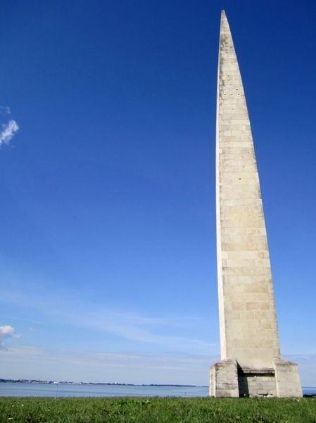 Советский военный мемориал