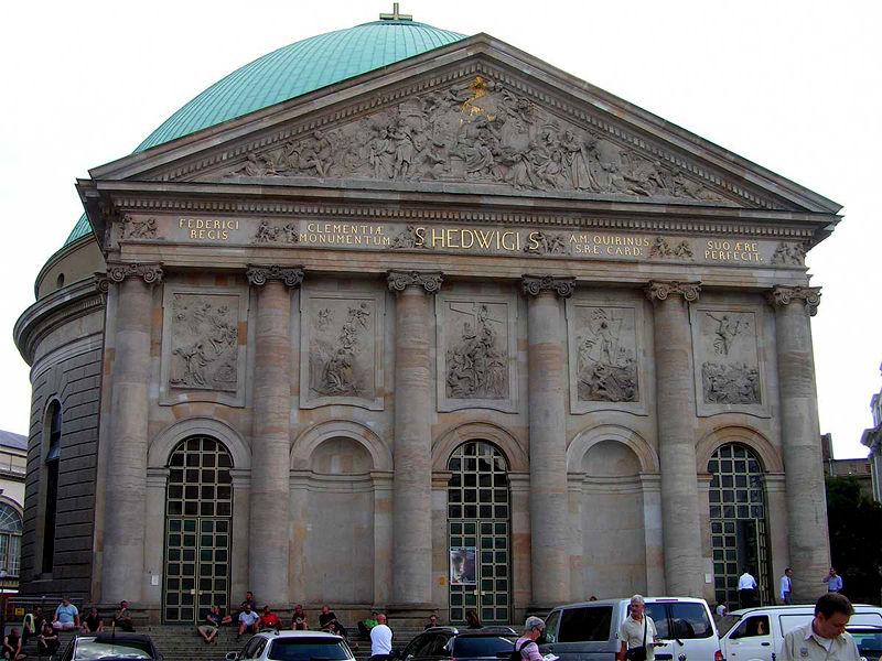 Кафедральный собор Св. Ядвиги