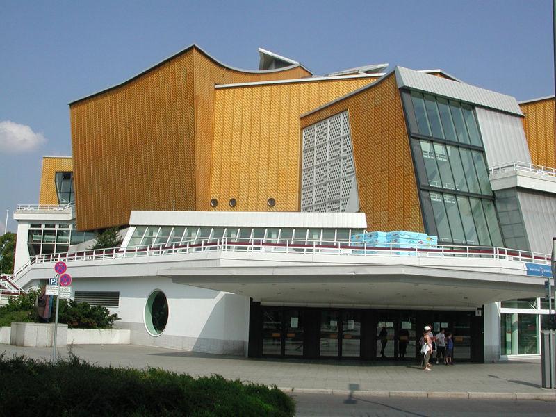 Филармония и Зал камерной музыки