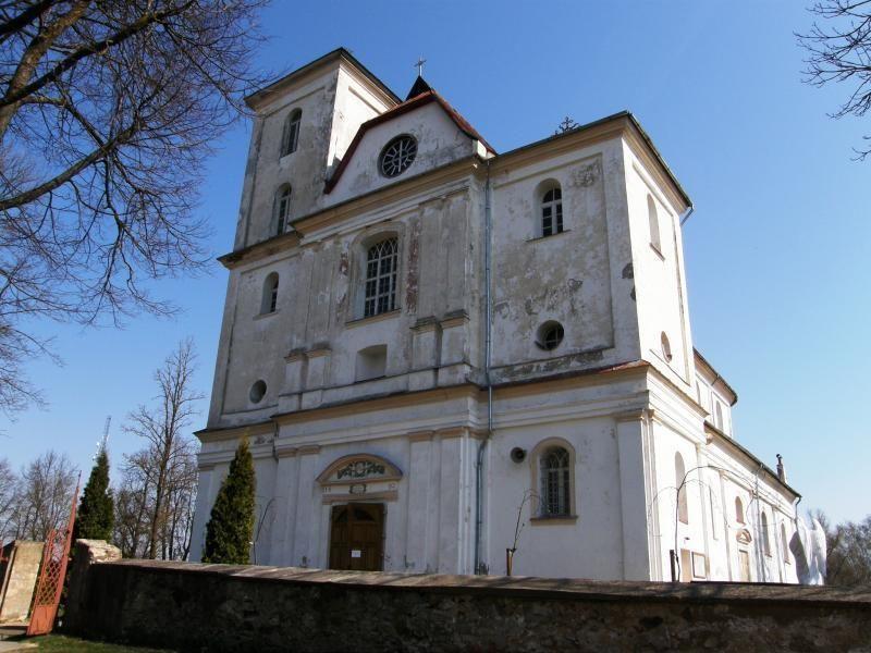 Скайсткалниская римско-католическая церковь