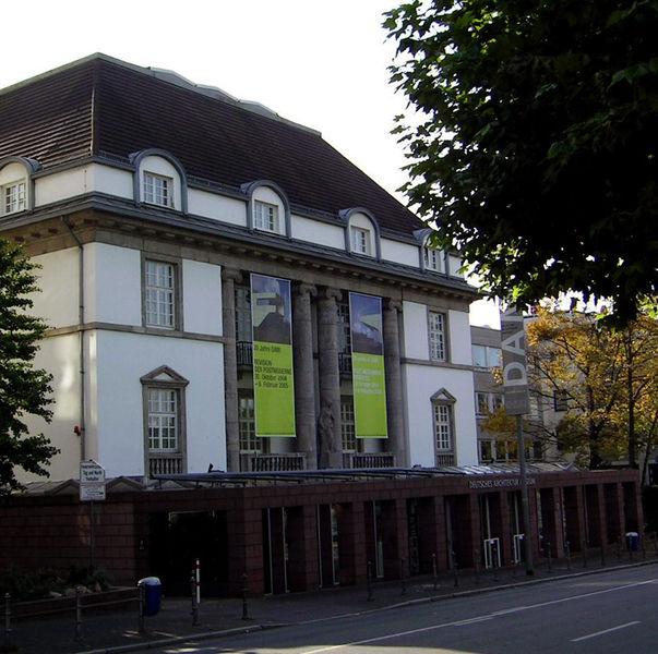 Немецкий музей архитектуры