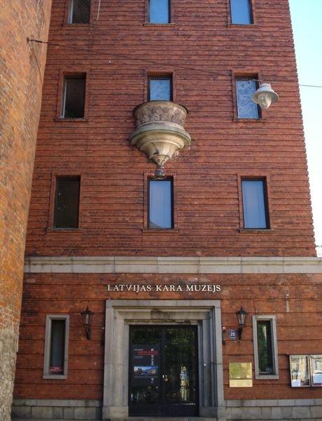 Пороховая башня и Военный музей в Риге
