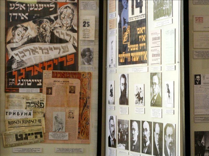 Музей «Евреи в Латвии»