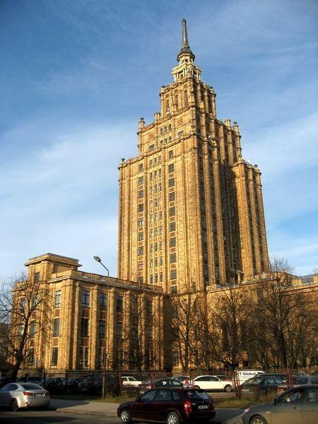 «Московский пригород»