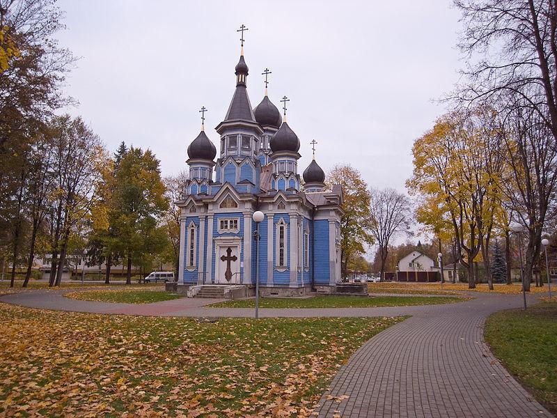 Друскининкай