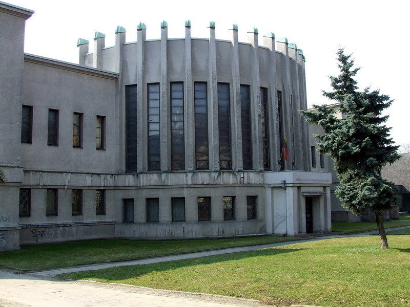 Художественный музей М. К. Чюрлениса