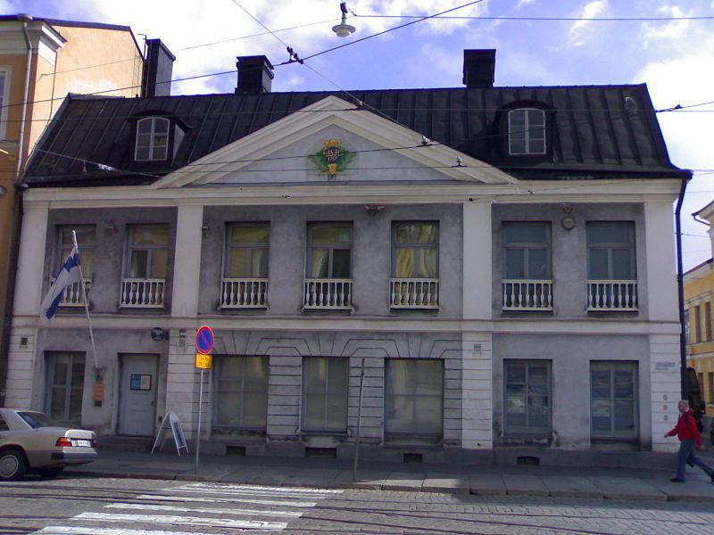 Дом купца Седерхольма